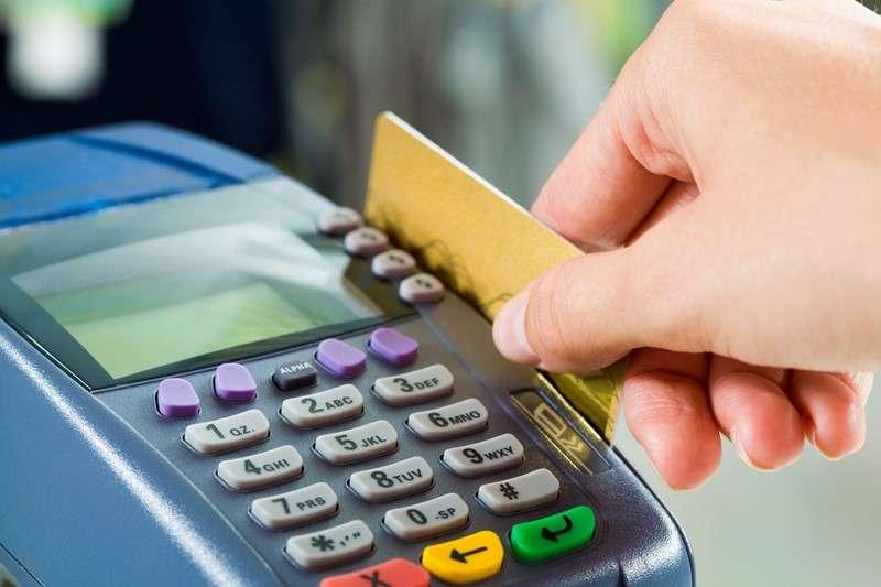 HMRC credit card fees